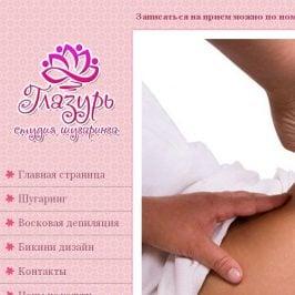 Сайт-визитка — Студия шугаринга «Глазурь»