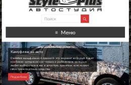 Сайт-визитка — Пленка на авто